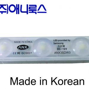 Led 3 bóng ANX Hàn Quốc ( Trắng. Trắng ấm)