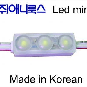 Led 3 bóng Mini ANX Hàn Quốc ( Trắng, Trắng ấm)